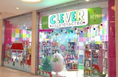 Издательство Clever анонсировало открытие 50 брендированных магазинов