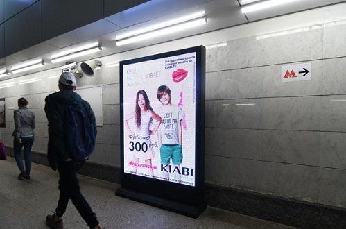 Московский метрополитен не смог расторгнуть контракт с рекламным подрядчиком через суд
