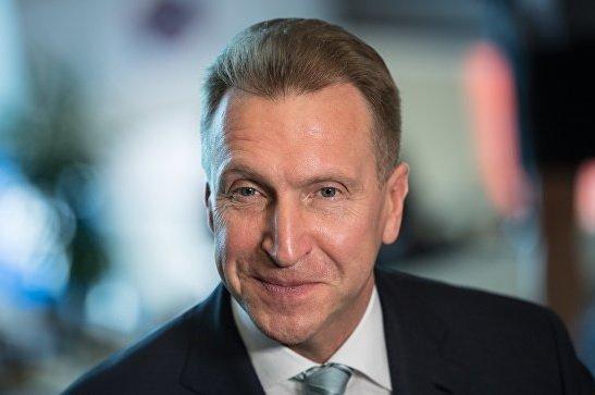 ВЭБ получит из бюджета 300 млрд рублей