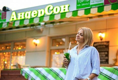 Учредитель сети «АндерСон» рассказала о захвате московского кафе
