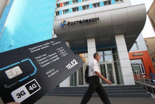 Tele2 не станет менять тарифы в международном роуминге