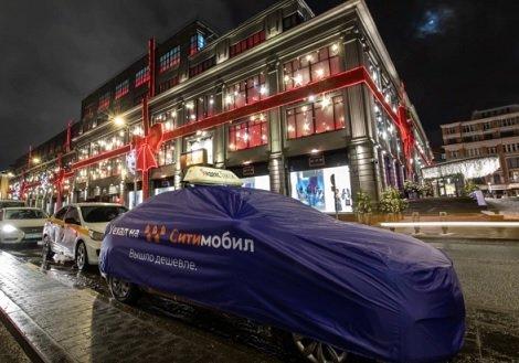 Сотрудники «Ситимобила» надели рекламные чехлы на автомобили «конкурирующего сервиса»