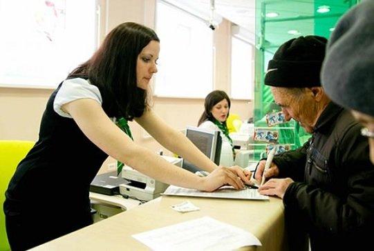Пенсионеры взяли в кредит у банков 400 млрд рублей