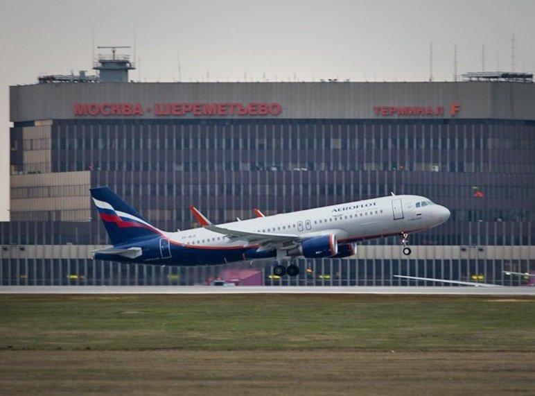 Аэропорт «Шереметьево» заключил с Росавиацией концессионное соглашение