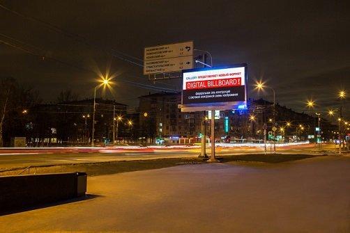 «Яндекс» займется продажей рекламы на щитах Russ Outdoor