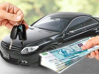 Деньги под залог авто ПТС в Ярославле Ярославская область