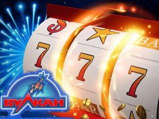 Как выводить деньги из казино Вулкан?