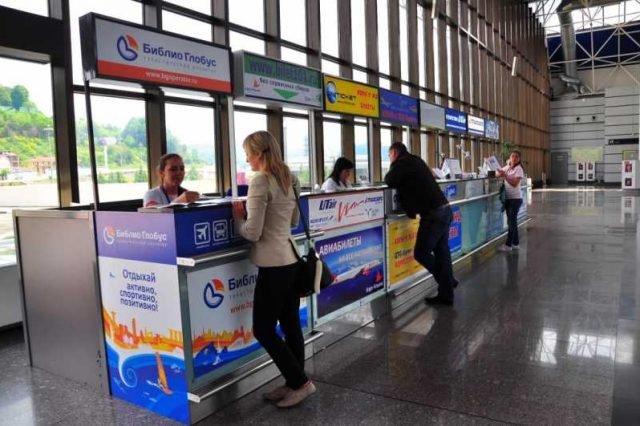 Минэкономразвития хочет усилить контроль за туристической отраслью