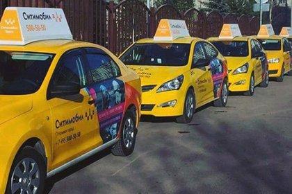 «Ситимобил» отчитался о достижении недельного показателя в 1 млн поездок