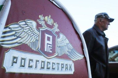 Акции «Росгосстраха» стоимостью 8 млрд рублей сменили собственника
