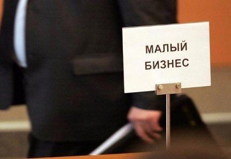 Москва уступила Северной столице по плотности небольших компаний