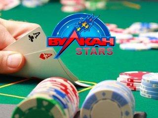 Как устроено казино Вулкан?