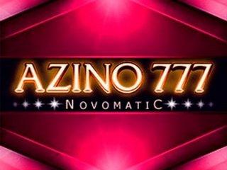 В «Азино777» всегда вам рады!