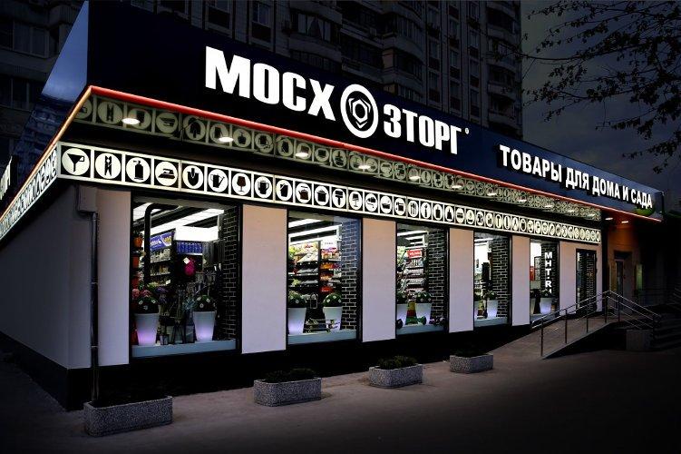 «Мосхозторг» собирается сократить сеть магазинов в центре столицы