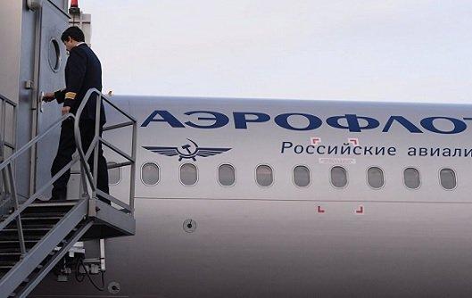 «Аэрофлот» планирует проиндексировать стоимость билетов на уровень инфляции