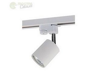 Трековый светильник Nowodvorski 9321 PROFILE EYE SPOT WHITE — украшение Вашего дома