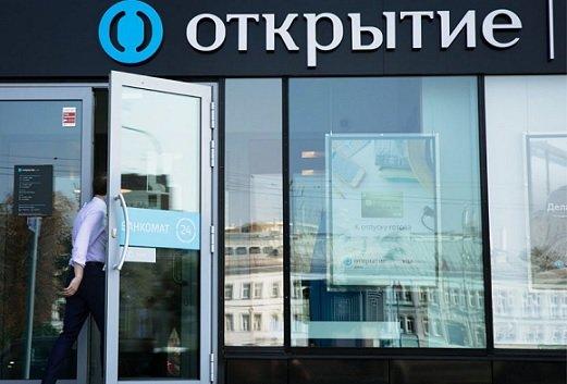 НПФ Гуцериевых пытаются взыскать с «Открытия» 16,5 млрд