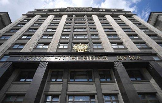 Стоимость реконструкции зданий Госдумы возросла до 7 млрд рублей