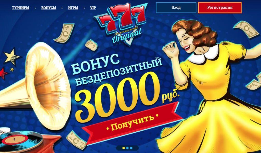 Визуальные черты известного российского клуба