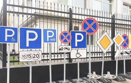 В столице будет смонтирована новая партия уменьшенных знаков