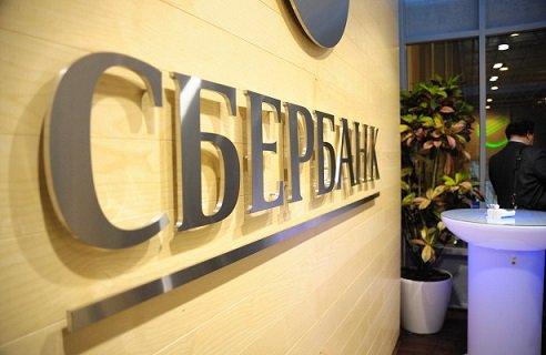 Предприниматели смогут кредитоваться у клиентов Сбербанка