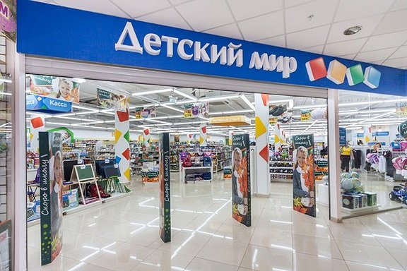 Годовая выручка «Детского мира» возросла до 110,9 млрд рублей