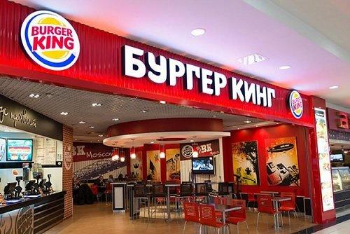Москве удалось сохранить первое место в «индексе бургера»