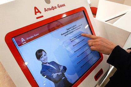 Клиенту «Альфа-банка» отказали в кэшбеке за частые расчеты картой на АЗС