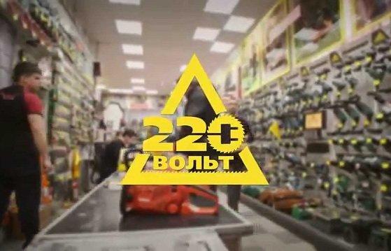 Сеть «220 Вольт» начала использовать для доставки товаров каршеринговые автомобили