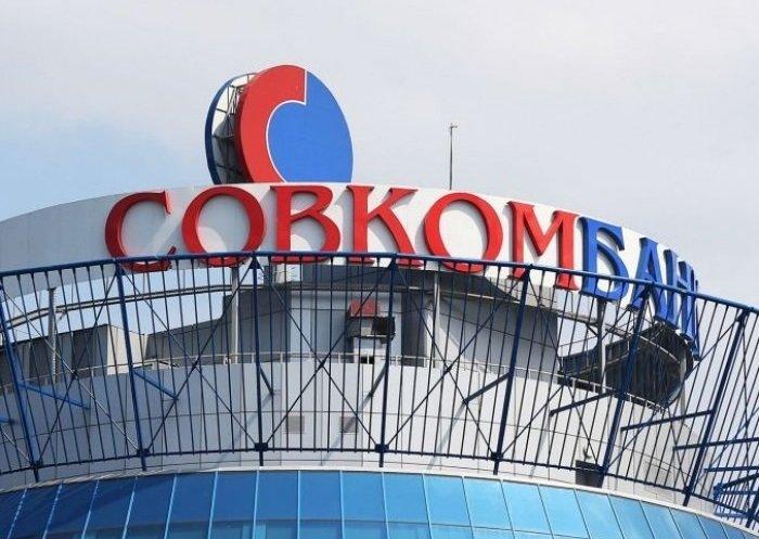 «Совкомбанк» намерен провести очередную допэмиссию