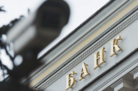 Банковский сектор РФ вымер наполовину