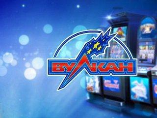 Сыграйте в лучшие азартные игровые автоматы в Клуб-Вулкан онлайн