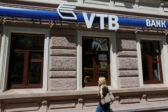 ВТБ займется созданием блокчейн-систем для бизнеса