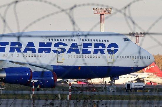 Брошенные «Трансаэро» в Домодедово и Внуково самолеты выставлены на торги