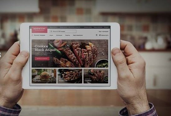 Онлайн-магазин «Мираторга» закрыт