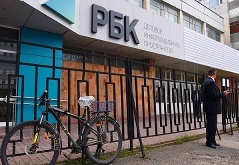 РБК анонсировал создание собственного кредитного агентства