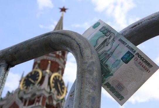 Доходы россиян снижаются пятый год кряду