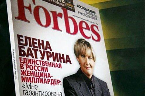 Н. Гандурина покидает Forbes Russia