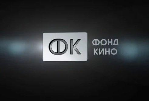 Фонд кино пытается взыскать 82 млн рублей с производителя «Смешариков»