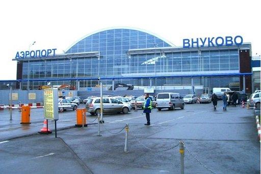Boeing совершил аварийную посадку во Внуково