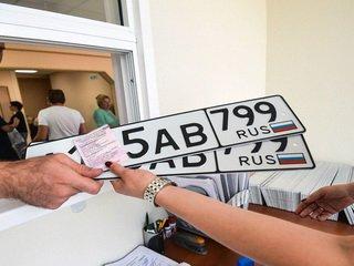 Регистрация авто на Лобненской