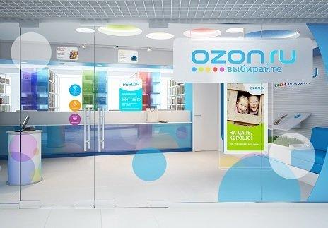 Ozon начал продавать товары в кредит