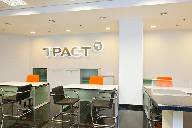 «ФК Открытие» выкупит столичные офисы «Траста»