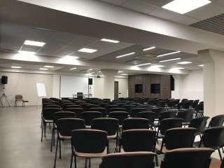 Аренда конференц зала под семинар или тренинг