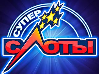 Бесплатные игровые автоматы в клубе Чемпион онлайн и слоты на деньги