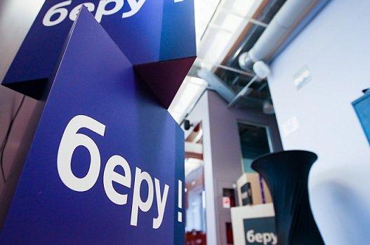 Маркетплейс «Беру» снизил сумму бесплатно доставляемого заказа до 2 999 рублей