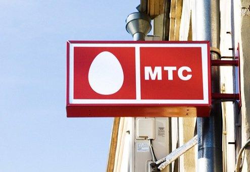 Акции МТС рухнули на 5% на фоне новости о возможном уходе с NYSE