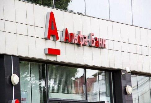 Альфа-банк начал использовать блокчейн для обеспечения коммунальных расчетов