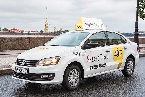В Дептрансе рассказали о снижении доли сервиса «Яндекс.Такси» на московском рынке