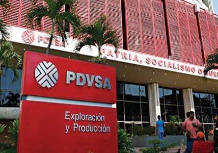 Газпромбанк займется обслуживанием совместных предприятий PDVSA